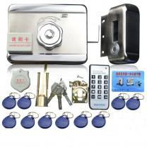Замок + считыватель контроля доступа RFID